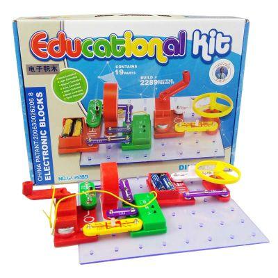 Educational Kit Kids